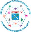 Перейти на главную страницу Регионального модельного центра Ленинградской области